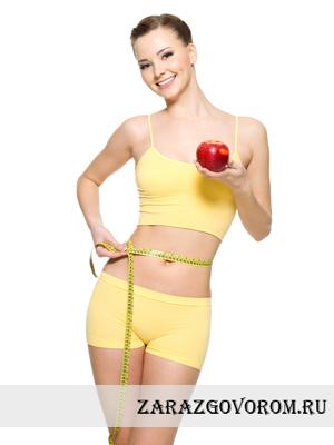 Как похудеть при ходьбе
